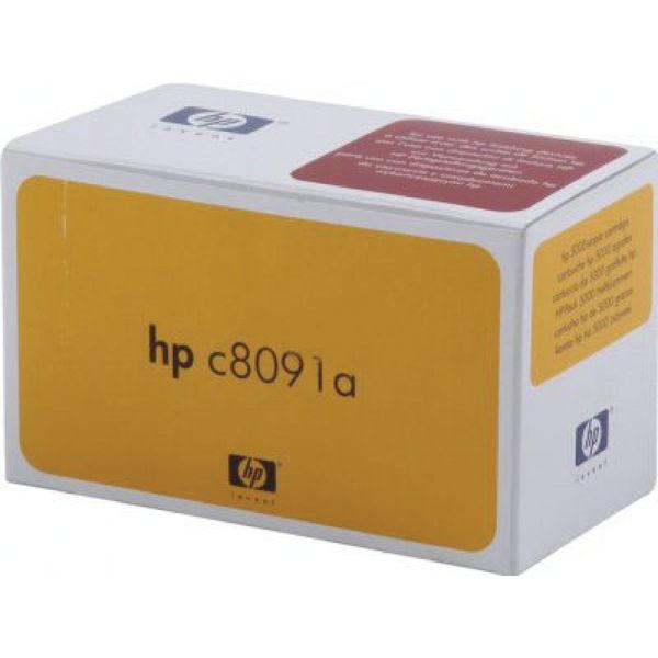 HP LaserJet Staple Cartridge, Pack of 5000 - C8091A