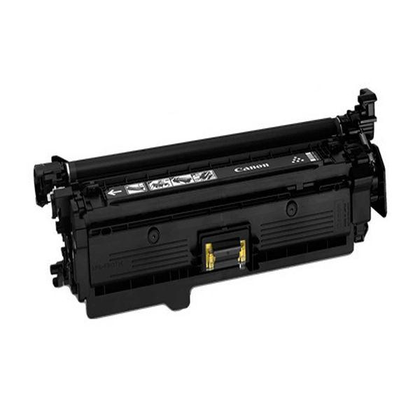 Canon 723 Yellow Toner Cartridge - 2641B002