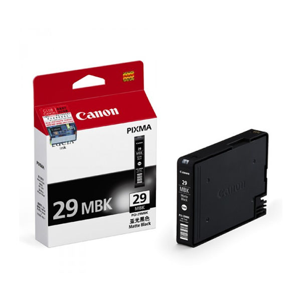Canon PGI-29MBK Matte Black Ink Cartridge - PGI-29 MBK