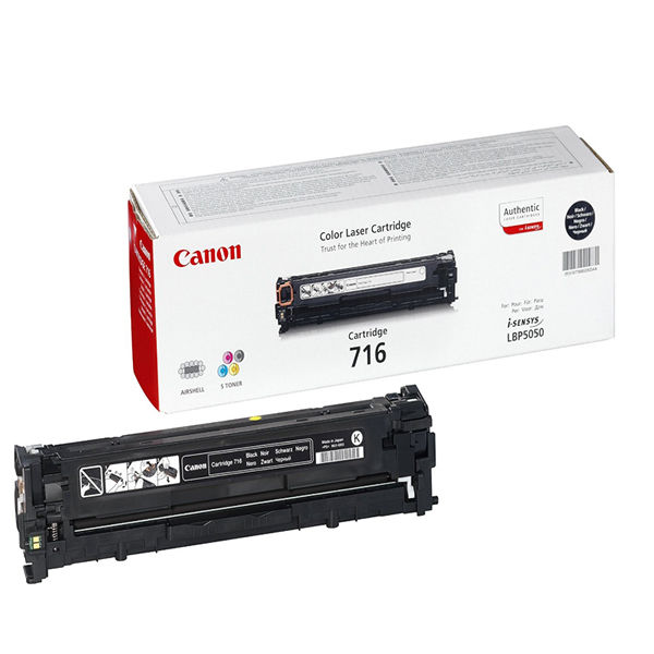 Canon 713 Black Laser Toner Cartridge - 1980B002AA