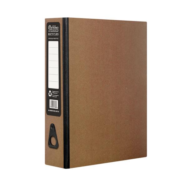 Pukka Foolscap Recycled Kraft Box Files (Pack of 8) - RF-9487