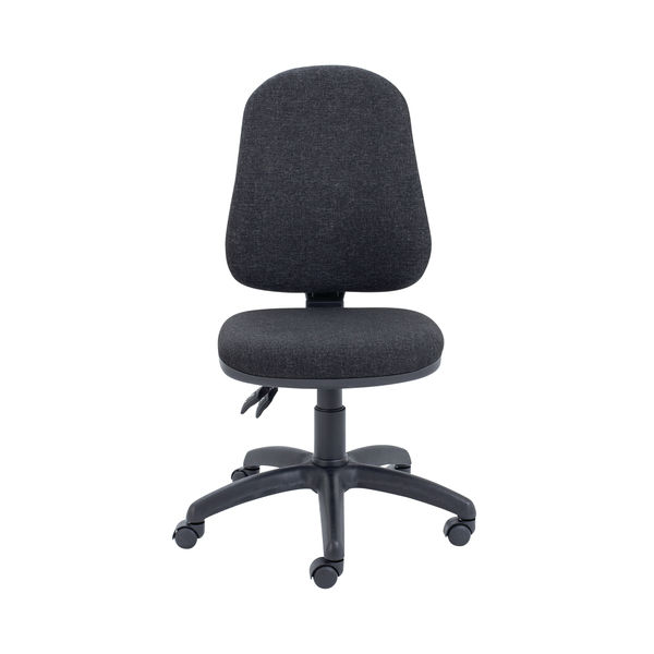 First Charcoal High Operators Office Chair