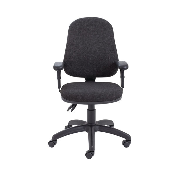 First Charcoal Office Operators Chair – KP839244