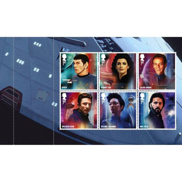 Star Trek Prestige Stamp Book