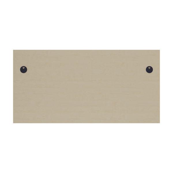Jemini 1400mm Maple Rectangular Panel End Desk