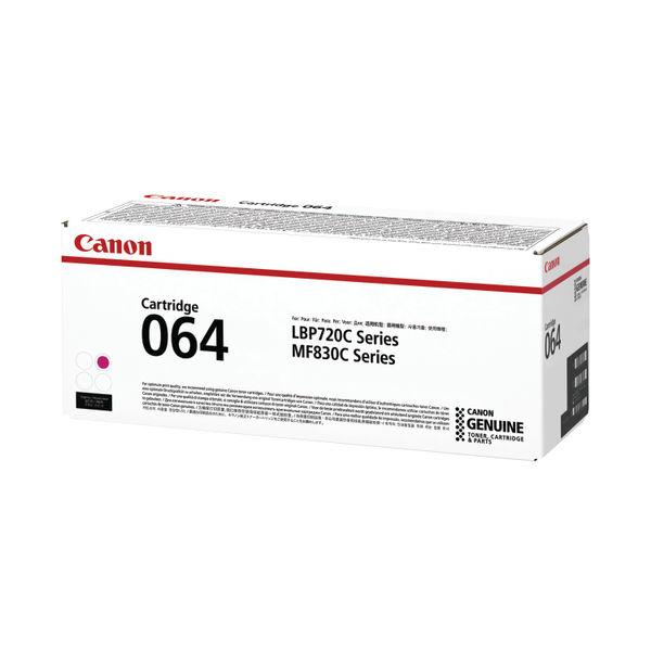 Canon 064 Magenta Laser Toner Cartridge - 4933C001