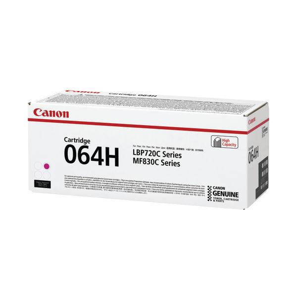Canon 064H Magenta Laser Toner Cartridge - 4934C001