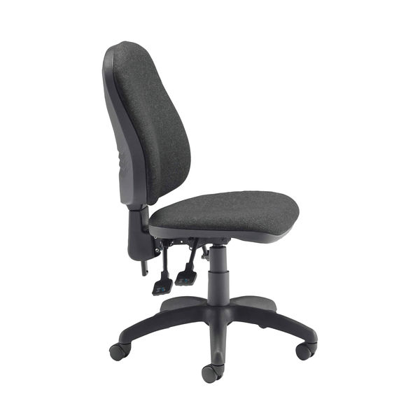 Jemini Teme Charcoal High Back Deluxe Operators Office Chair