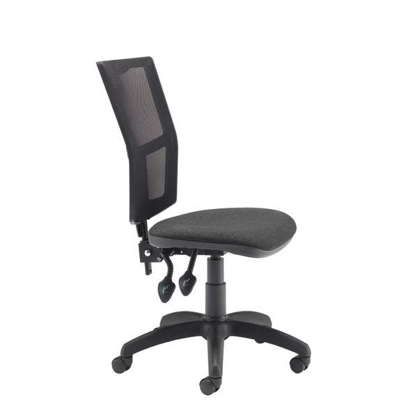Arista Medway Black Mesh Operators Office Chair