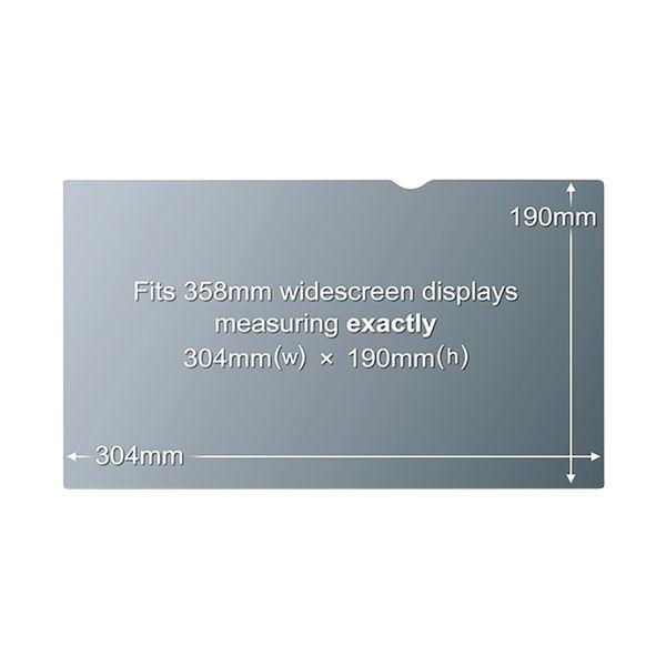 3M Black 14.1 Inch 16:10 Widescreen Privacy Filter - PF14.1W