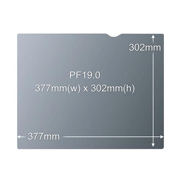 3M Gold 19 Inch 16:10 Widescreen Privacy Filter - PF19.0W