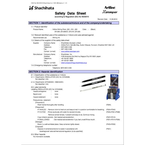 Artline 200 Black Fineliner Pens, Pack of 12 - A2001