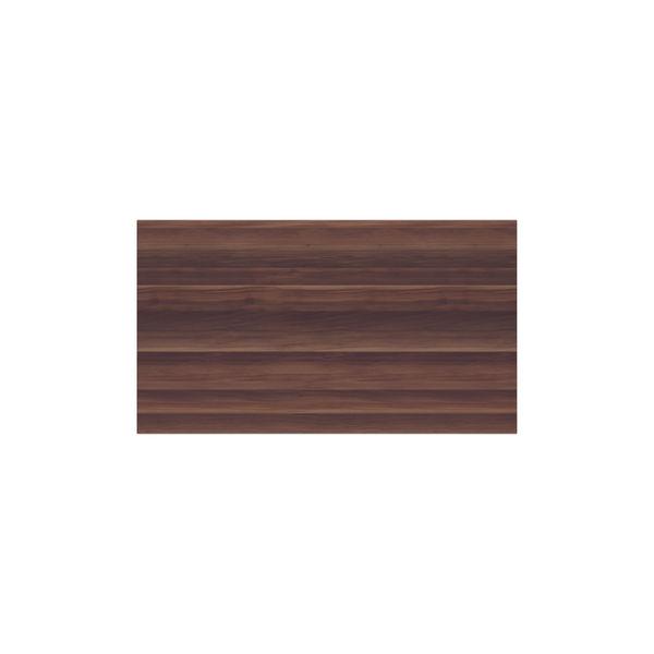 Jemini 2000 x 450mm Dark Walnut Wooden Bookcase