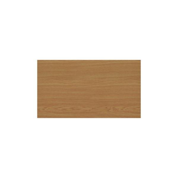 Jemini 2000 x 450mm Nova Oak Wooden Bookcase