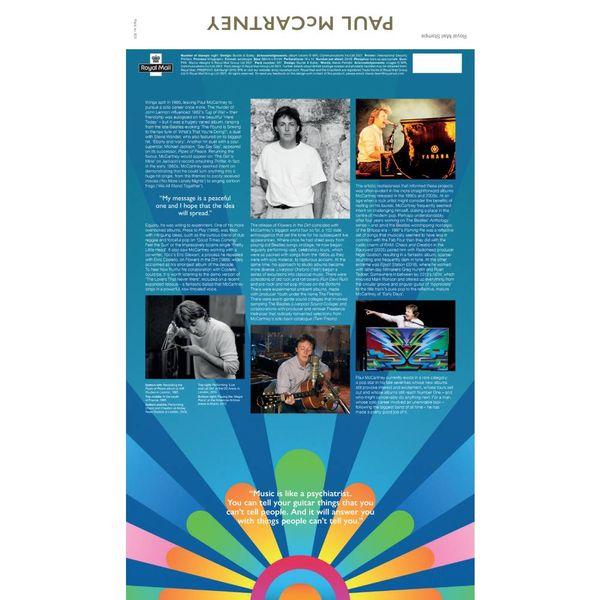 Paul McCartney Presentation Pack and Miniature Sheet