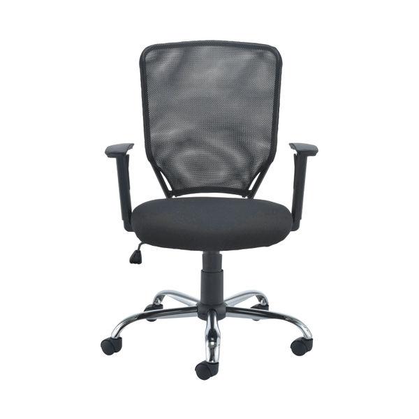 Jemini Black Low Back Operator Mesh Office Chair