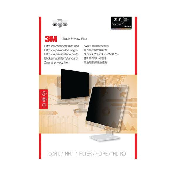 3M Black 21.5Inch 16:9 Widescreen Privacy Filter - PF21.5W9