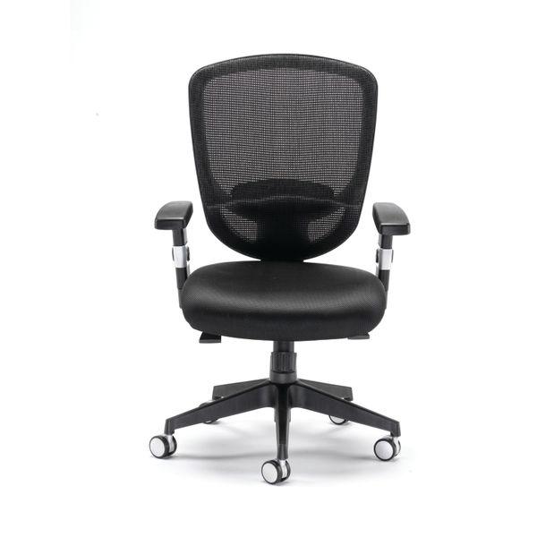 Arista Lexi Black High Back Office Chair