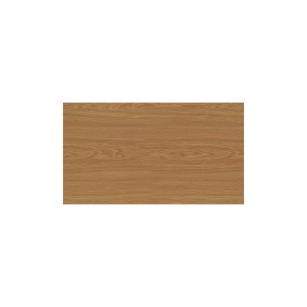 Jemini 1200 x 450mm Nova Oak Wooden Bookcase