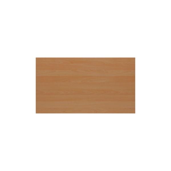 Jemini 2000 x 450mm Beech Wooden Bookcase