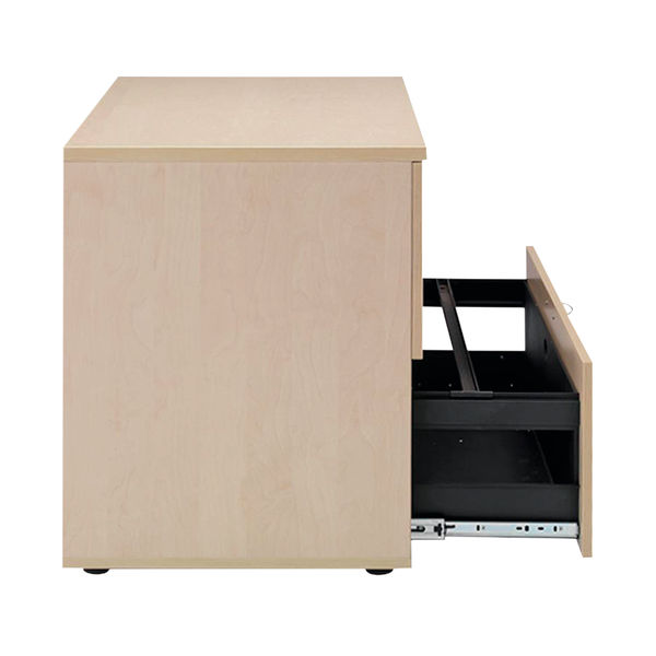 Arista 730mm Maple Desk High Side Filer