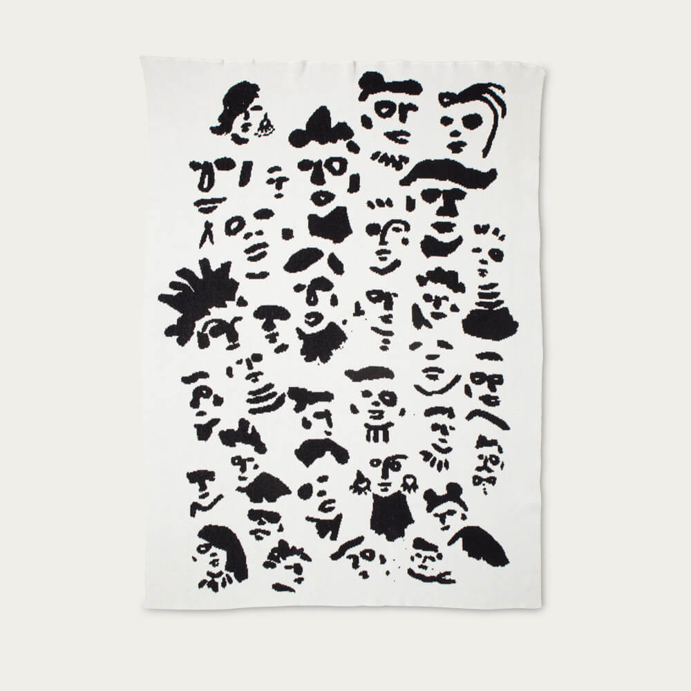 Mobley Knit Blanket   Bombinate