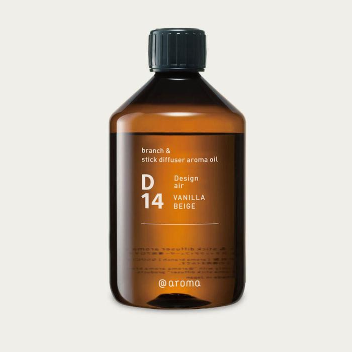 D14 - Vanilla Beige Branch & Stick Diffuser Aroma Oil | Bombinate