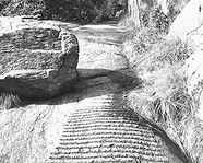 Strada alta (Madrano–Osco)