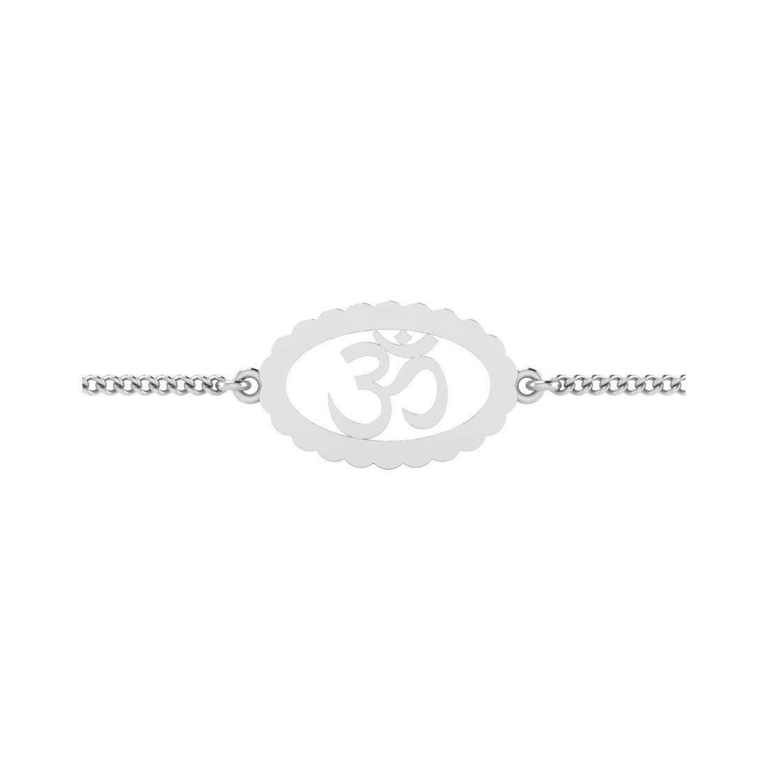 Classic Silver Rakhi Bracelet
