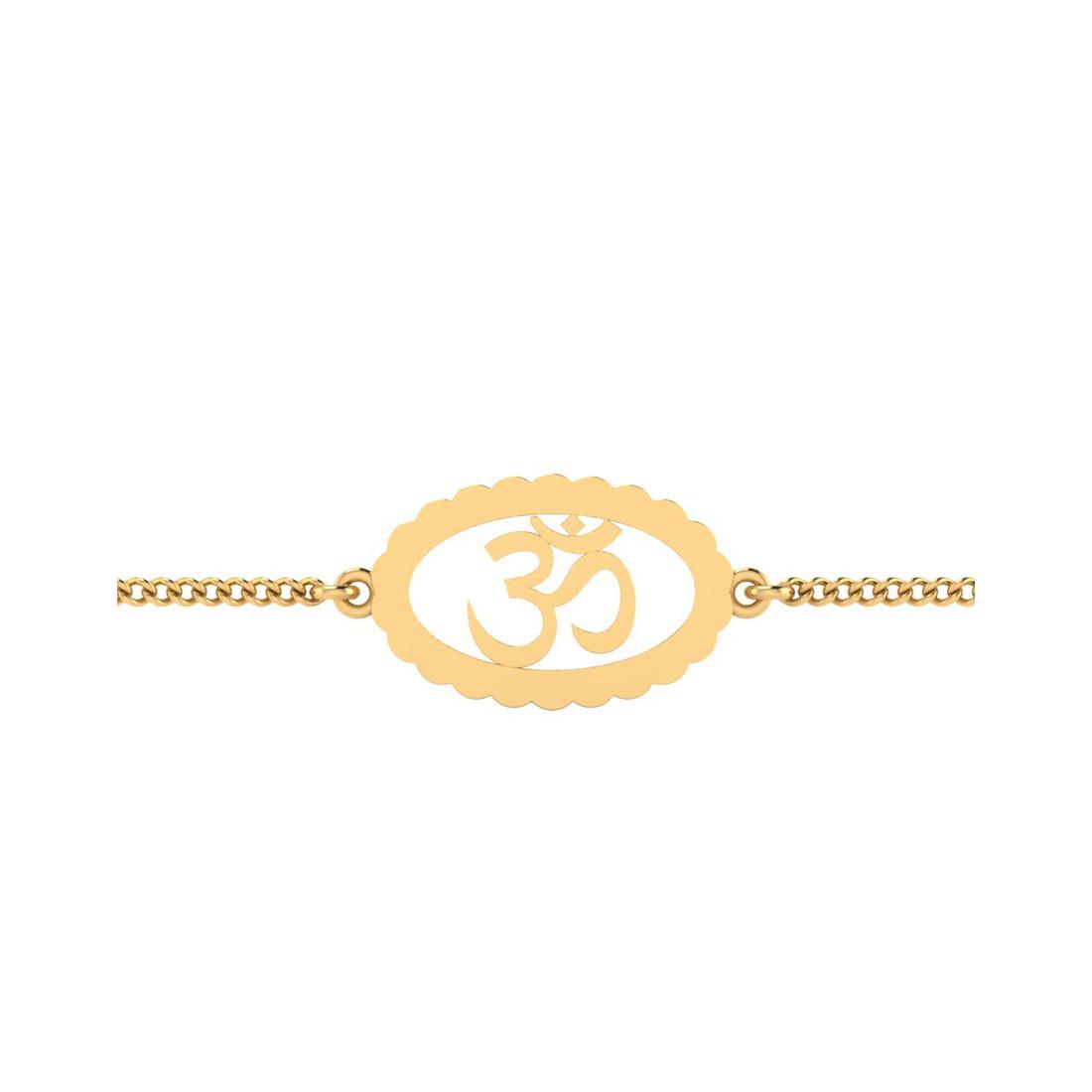 Classic Om Silver Rakhi Bracelet