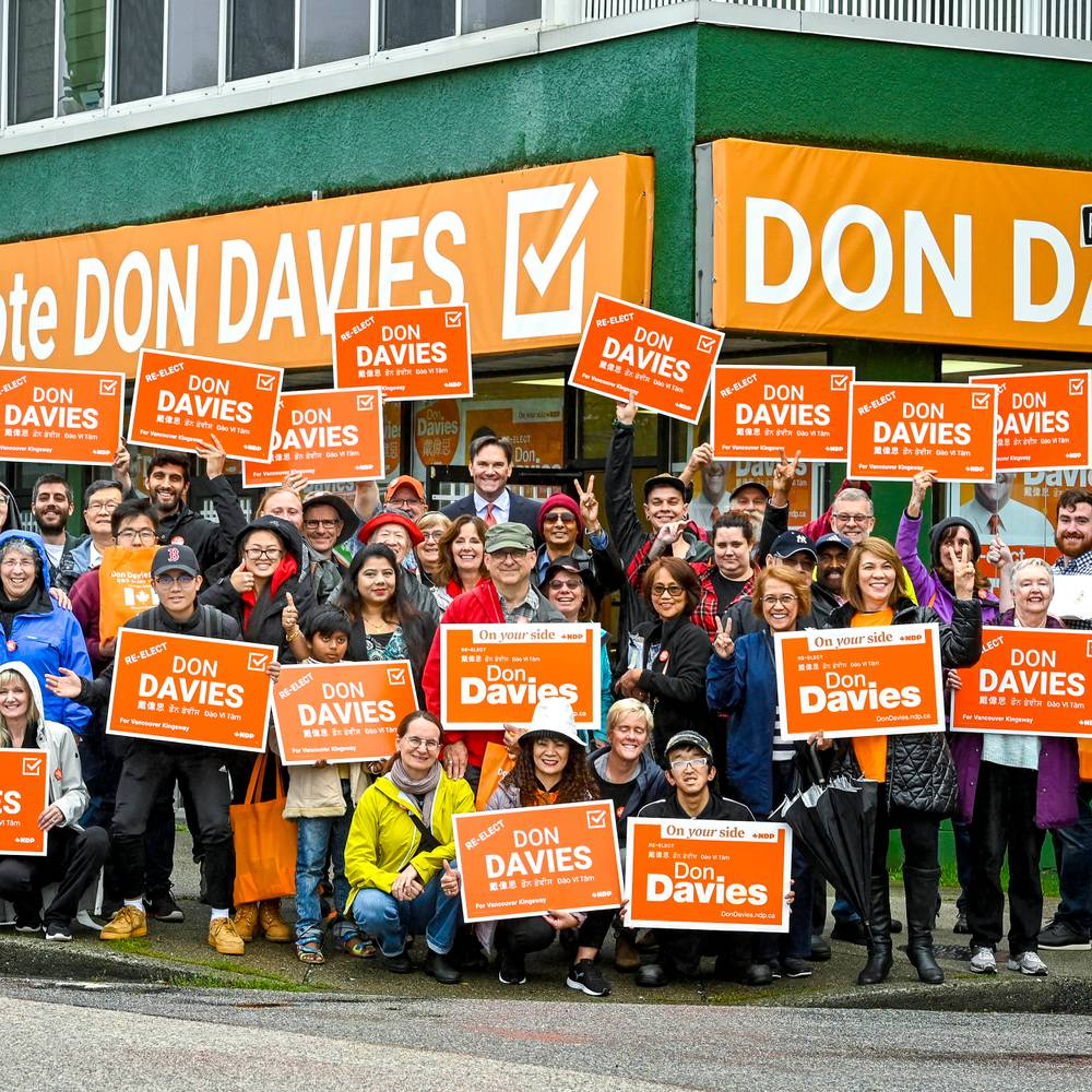Sign Up to Canvass