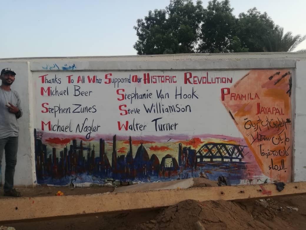 Sudan Mural