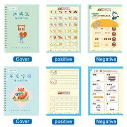 Magic Calligraphy That Can Be Reused Handwriting Copybook Set Kindergarten Grooves Post Before School Handwriting Educational