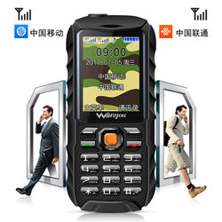WY998 Mobile Phone 2.4 Inch Dual Sim Cards Dual Standby Bluetooth Flashlight 3800mAh Power Bank Phone Outdoor Shockproof