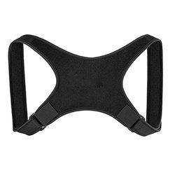 Humpback correction belt student adult men and women back posture adjustment sitting posture corrector breathable