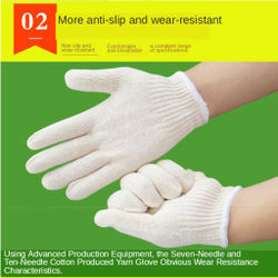 [12 Pairs] Cotton Yarn Knit Protection Grip Work Gloves for Painter Industrial Warehouse Gardening, Men Women, Natural Beige