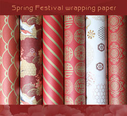 4pcs Chinese Style Gift Wrapping Papers Christmas Chinese New Year Gift Wrap Craft Paper Decor Gift Wrapping Paper
