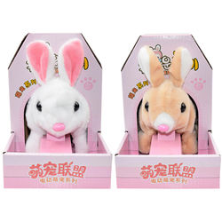 Toys for children Electronic Dog toys Bunny toy Cute things Plush toy Simulation voice Baby learn to walk Educational Toy2021New