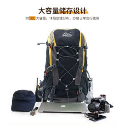 Outdoor Sports Travel Mountaineering Bag Guangzhou Manufacturers Direct Selling Multi-functional Large Capacity Waterproof tu bu