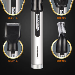 Electric nose hair trimmer male rechargeable sideburns fan you razor trimming eyebrows in one