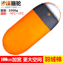 3Seasons Outdoor Egg-shaped Sleeping Bag Adult Camp Hotel Dirty Universal Single Person Widen Pattern Cotton Bag