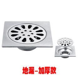 New Style Bathroom Stainless Steel Floor Drain Anti-odor Core Self-sealing Bathroom Washing Machine Water Plug Floor Drain