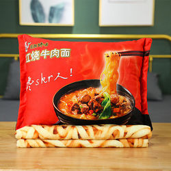 Fun Air-conditioned Blanket Gift Simulation Ramen Pillow Instant Noodle Pillow Blanket Printed Plush Blanket Neck Pillow