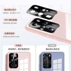 Original Liquid Tempered Glass Case For HuaWei P40 Pro Plus P30 Pro Mate 30 Pro Nova 7 SE Pro Metal Lens Protection Glass Cover