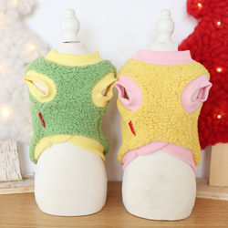 Dog Clothes Bear Colourful Cat Dog Vest Jacket Vest Cotton Coat PET Clothing For Dogs Winter Products Puppy Teddy Chihuahua