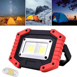 COB Work Flood Light USB Charging Emergency Tent Camping Light Outdoor Waterproof Portable Searchlight
