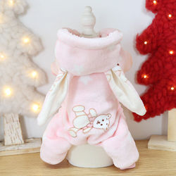 Dog Clothes Sofe Rabbit Cotton Cat Dog Jumpsuit Jacket Coat PET Clothing For Dogs Winter Products Puppy Chihuahua