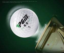 PGM Golf Ultra-long Competition Ball Layer 2 12 Balls/Boxed Exercise Balls Q023-2