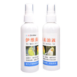 Ivermectin Spray 100ml Myna myna birds drive off mites by biting feathers and removing hair lice