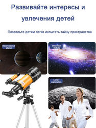 Professional Zoom Astronomical Telescope High Quality Wide Angle Monocular Telescope Night Vision Refraction Deep Space Moon
